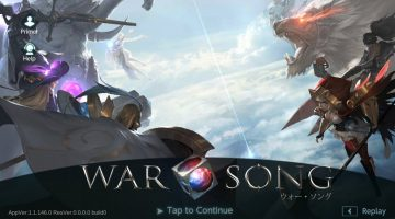 war-song-21036-1